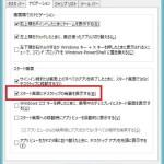 Windows81_taskbar