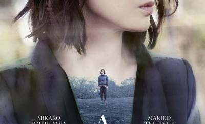 a girl missing full movie download
