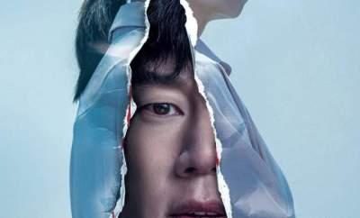 Intruder movie download