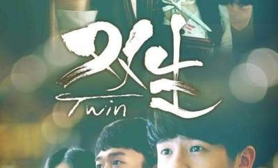 The Twins movie