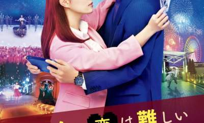 Wotakoi Love Is Hard for Otaku movie