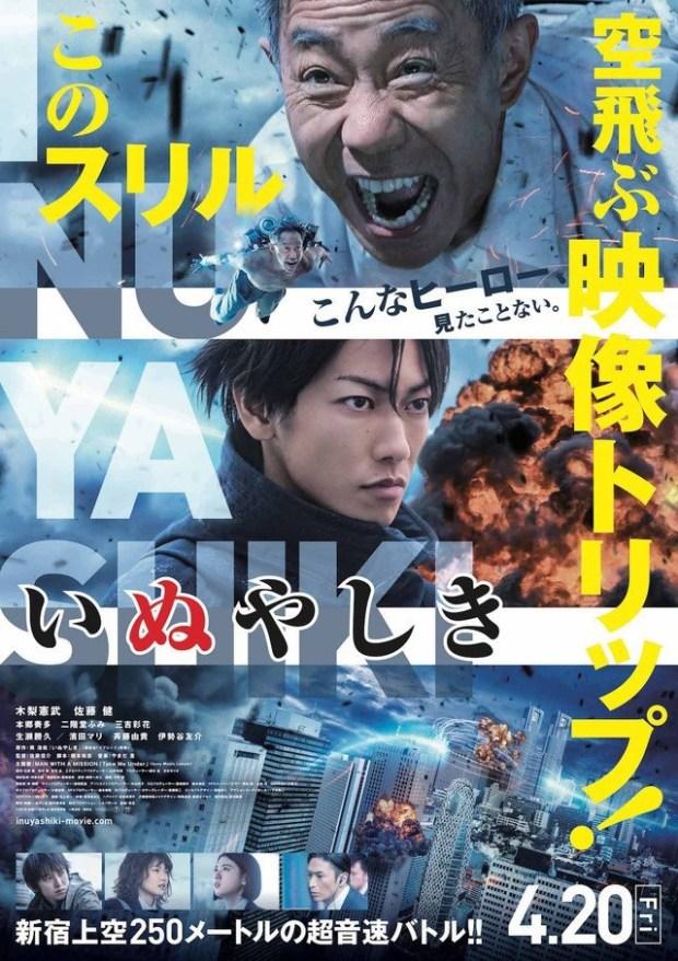 Download Inuyashiki full movie