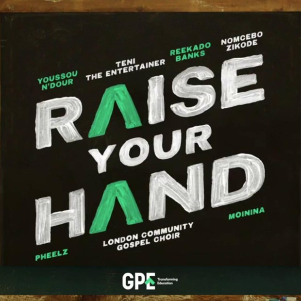 GPE Raise Your Hand mp3 download