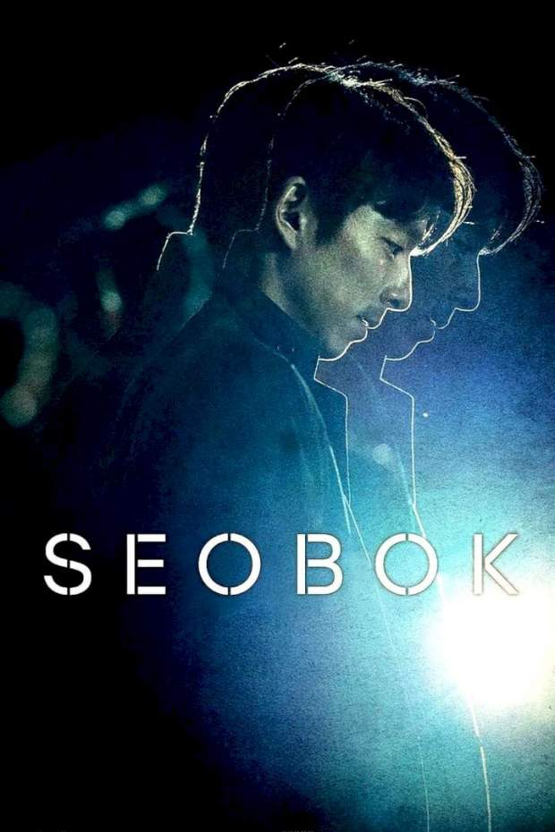 Download Seobok full movie