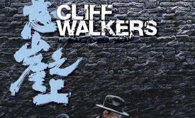Download Cliff Walkers full movie