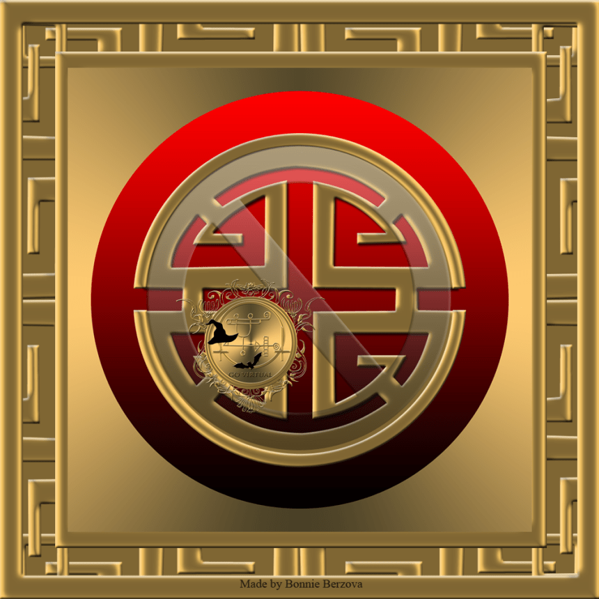 This is the Chinese wealth symbol.