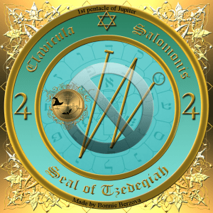 This is the seal of Tzedeqiah.