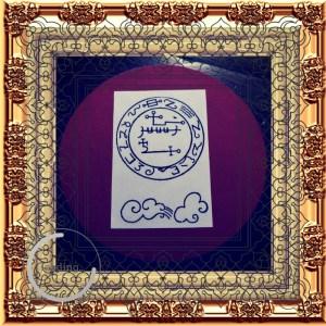 Grimorium Verum_the seal of Astaroth_Goetia