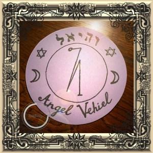 Dies ist das Siegel des Engels Vehiel von Clavicula Salomonis.