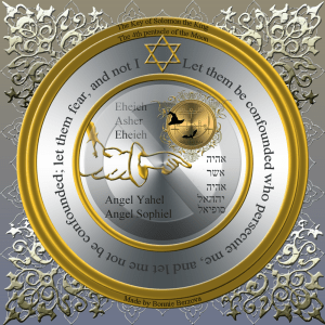 This is the central part of the 4th pentacle of the Moon from Clavicula Salomonis.