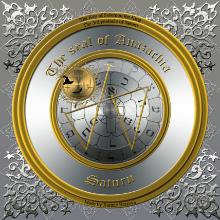 The seal of Anazachia/3rd pentacle of Saturn