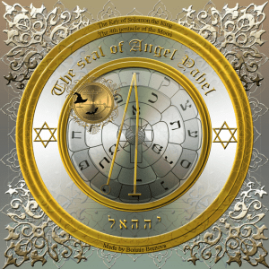 This is the seal of Angel Yahel from Clavicula Salomonis.