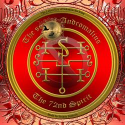 悪魔AndromaliusはGoetiaで説明されており、これが彼の印章です。
