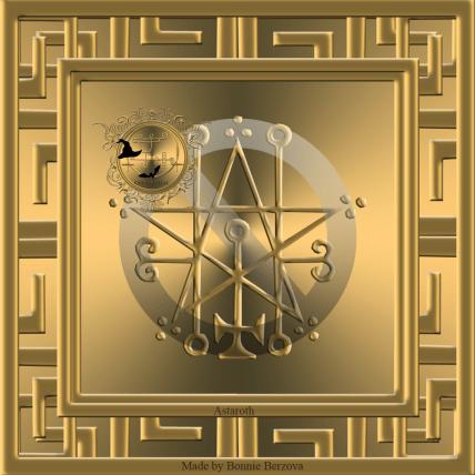 The seal of Astaroth