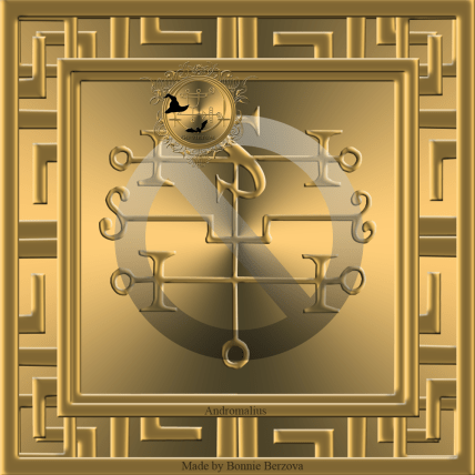 The seal of Andromalius