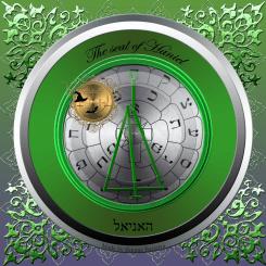 The seal of Archangel Haniel