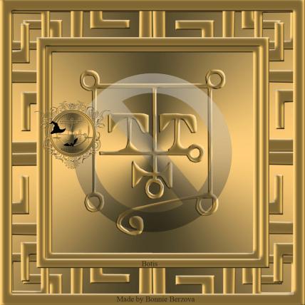 The seal of Botis