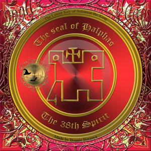 悪魔HalphasはGoetiaで説明されており、これが彼の印章です。