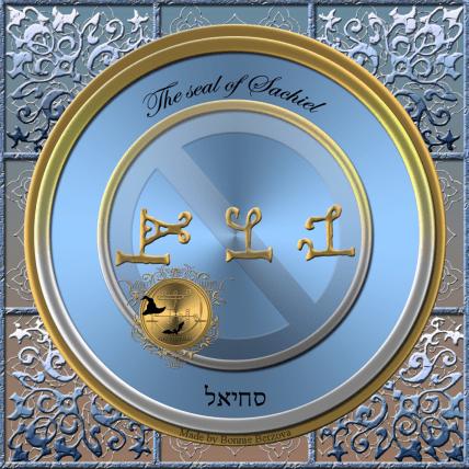 The seal of Sachiel (Jupiter)