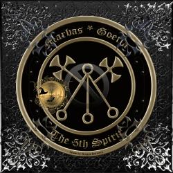 悪魔MarbasはGoetiaで説明されており、これが彼の印章です。