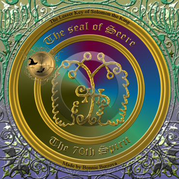 The seal of Seere