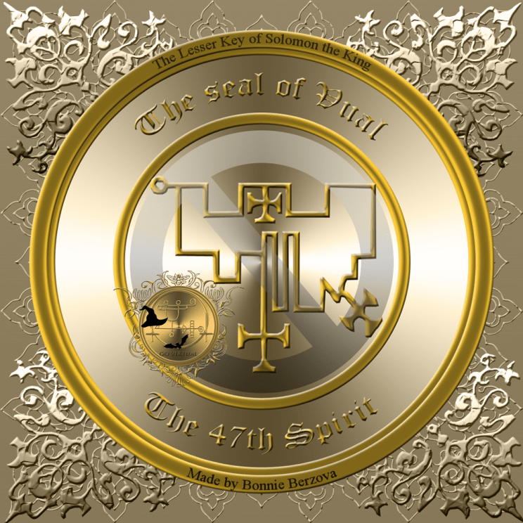 The seal of Vual
