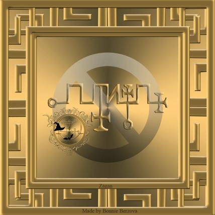 The seal of Zagan