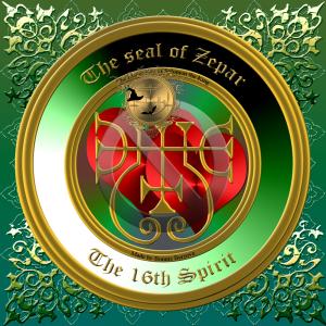 Dies ist das Siegel von Zepar aus Goetia. Zepar ist der Dämon der Lust, des Sex und der Liebe.