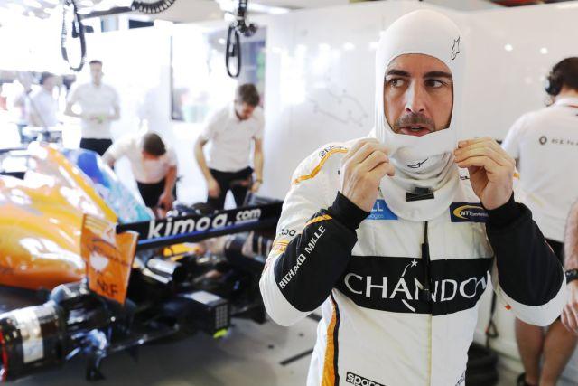 McLaren Viernes