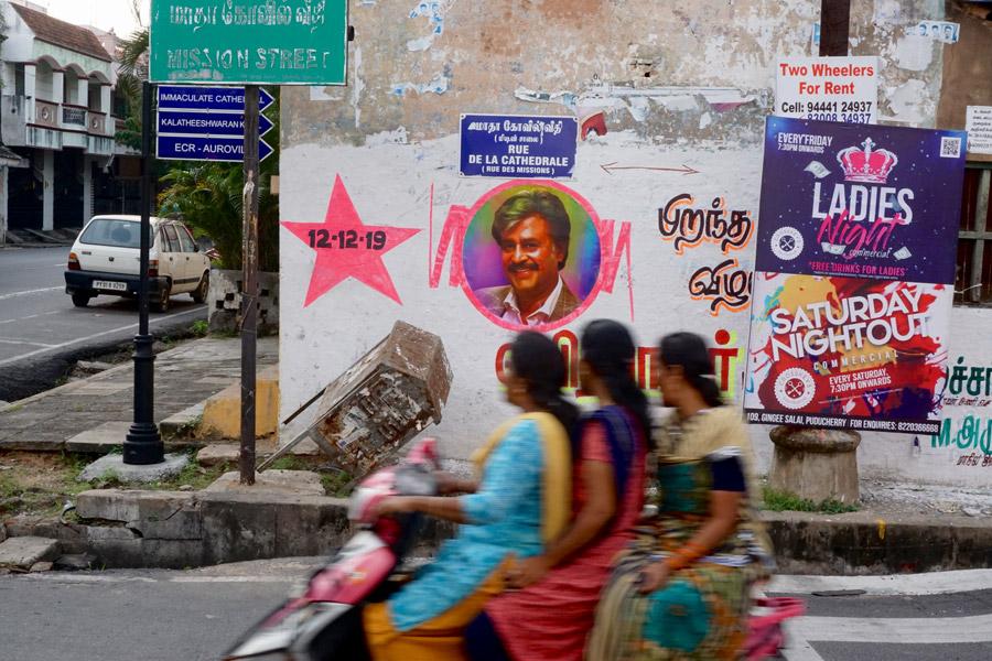 Pit Productions Street Corner in Pondicherry India