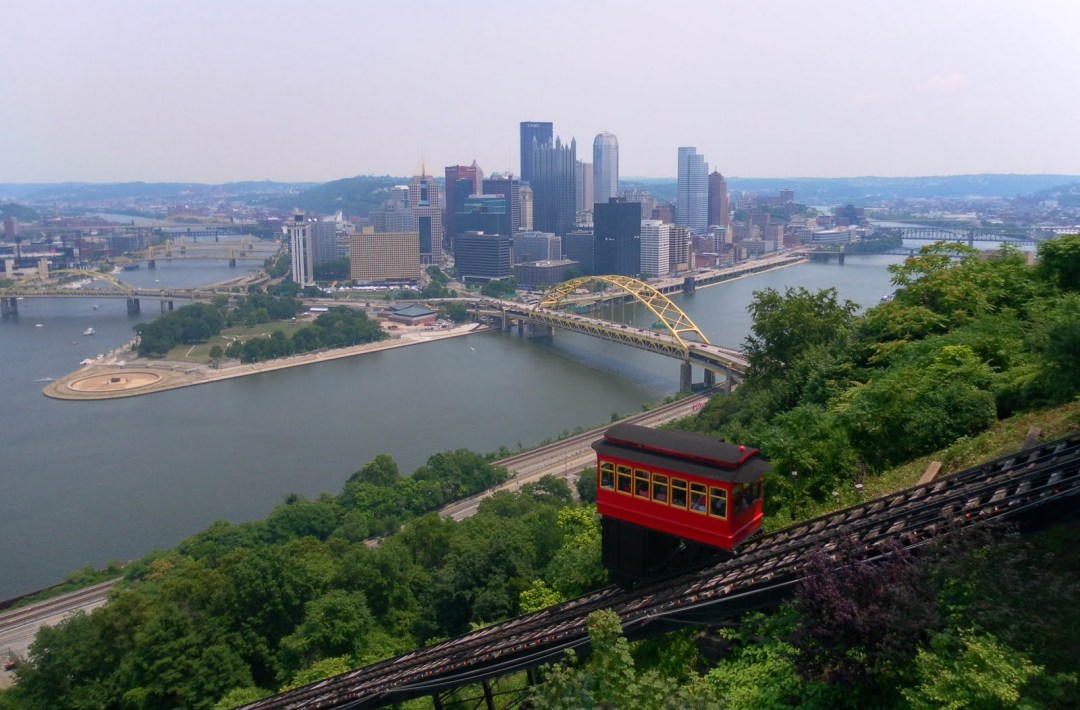 Duquesne Heights