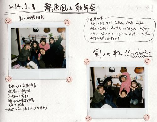 event_2002-01-08_0