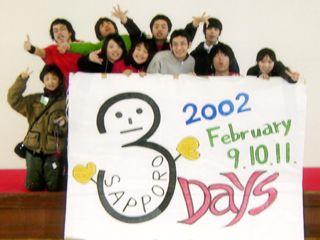 event_2002-02-09-11_3