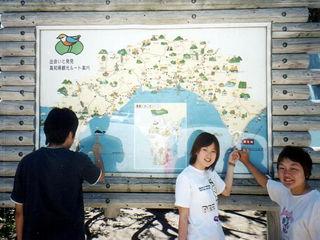 festival_2000-08-10-11_2