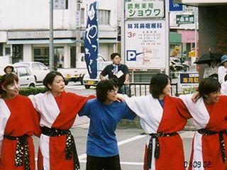 festival_2001-09-01-02_1