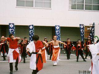 festival_2001-09-01-02_2