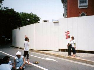 festival_2002-05-04_0