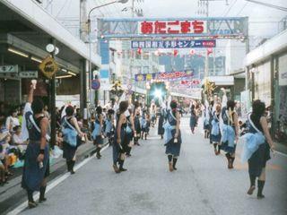 yosakoi-festival_2002-08-10_1