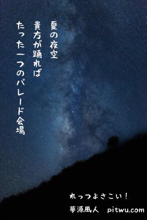 lets-natsuzora