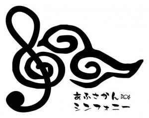15期-音符くもロゴ