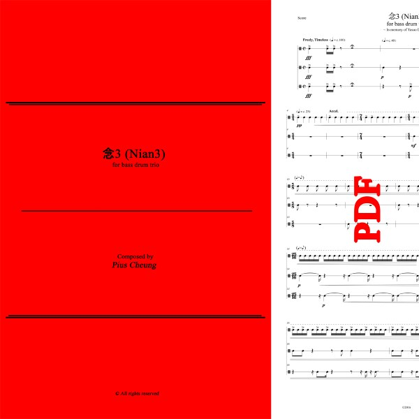 Nian3 (for bass drum trio)-PDF