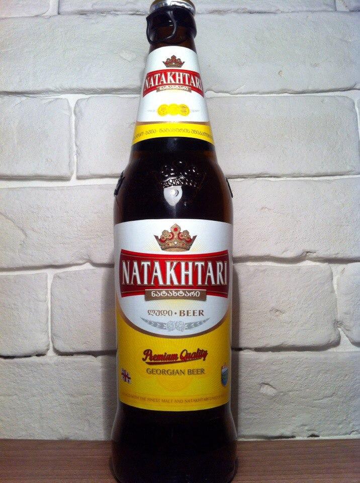 Пиво Natakhtari Натахтари