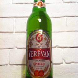Yerevan Premium Beer Ереван