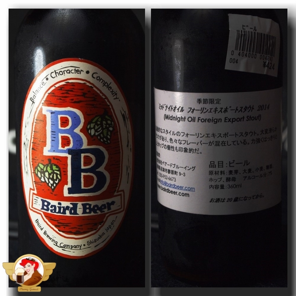 baird beer 1