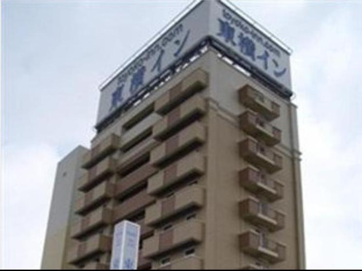 Toyoko Inn Yamagata-eki Nishi-guchi