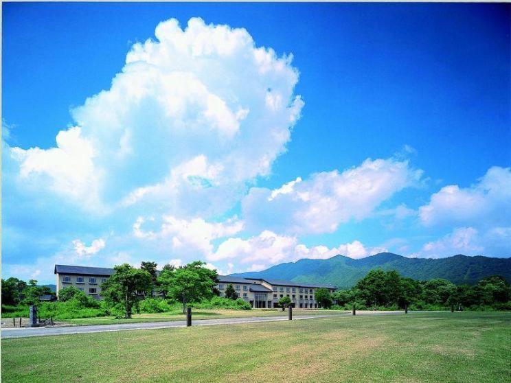Kyukamura Ura-Bandai National Park Resorts of Japan