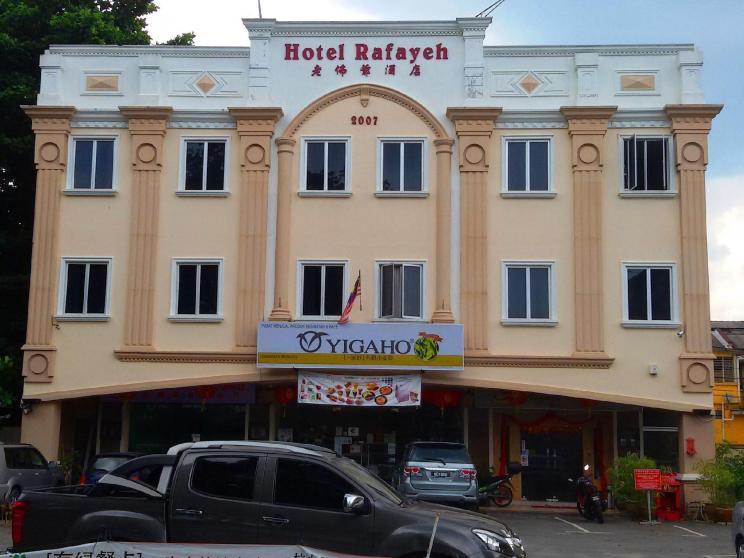 Rafayeh Hotel