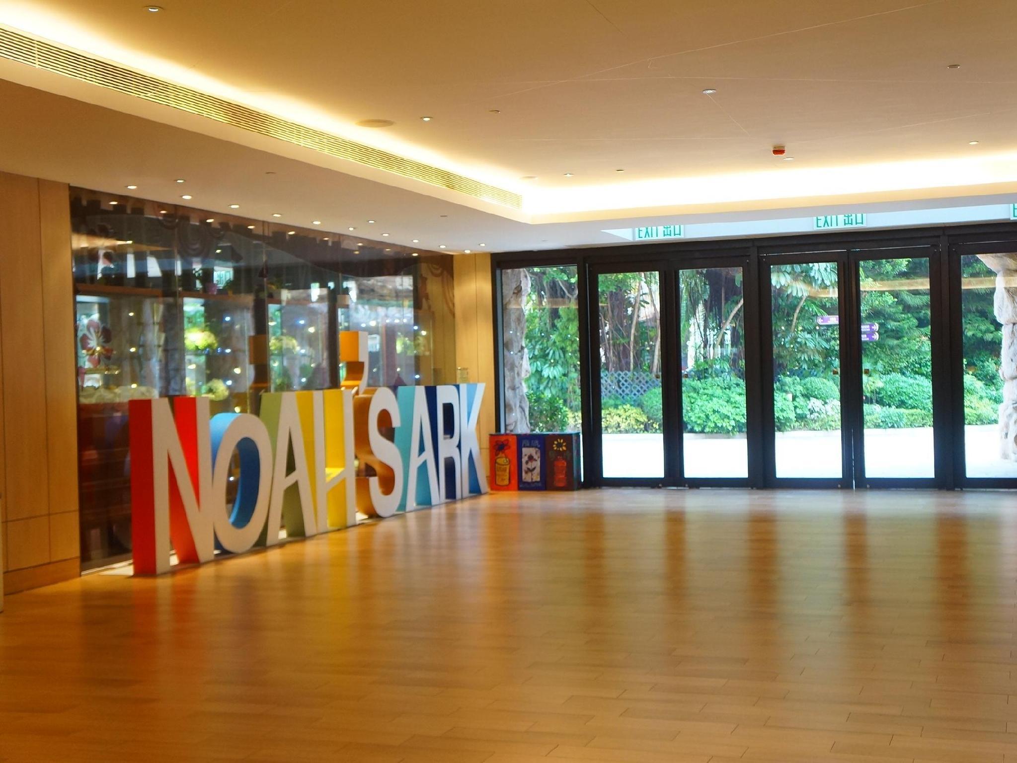 香港挪亞方舟度假酒店 (Noah's Ark Resort)真實住客評鑑&超殺特惠