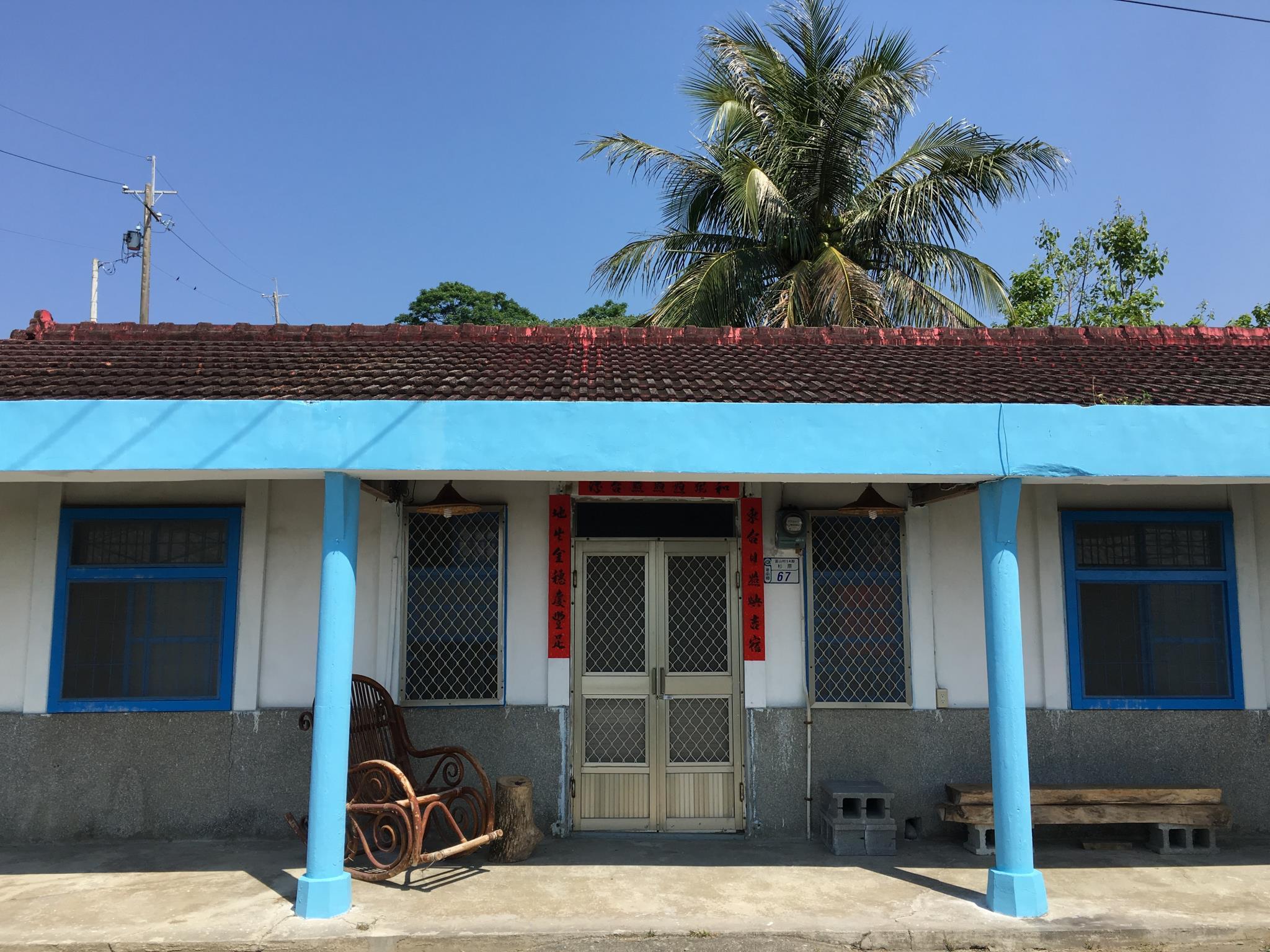 Shan Yuan Old House Taitung Promo Terbaru 2020 Rp 1146057 Foto Hd Ulasan
