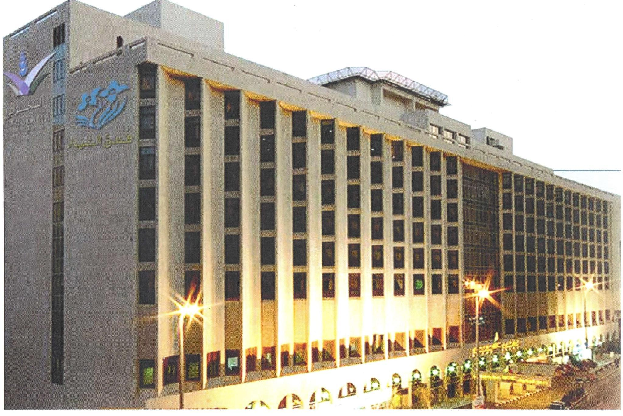 فندق الشهداء Al Shohada Hotel مكة حجز رخيص فوري مع اجودا